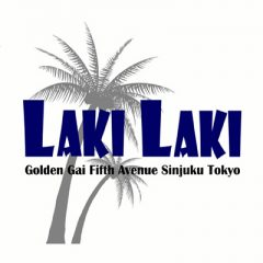 Laki Laki / ゴールデン街・新宿